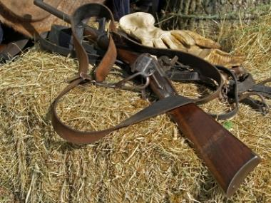 https://cf.ltkcdn.net/antiques/images/slide/104668-380x285-rifle.jpg