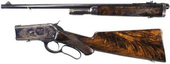 https://cf.ltkcdn.net/antiques/images/slide/104786-800x304-2748Win86TD-RifleWeb1.jpg
