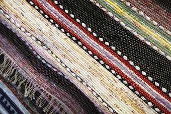 Norwegian handmade rug