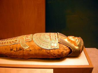 Ancient Egyptian Piece