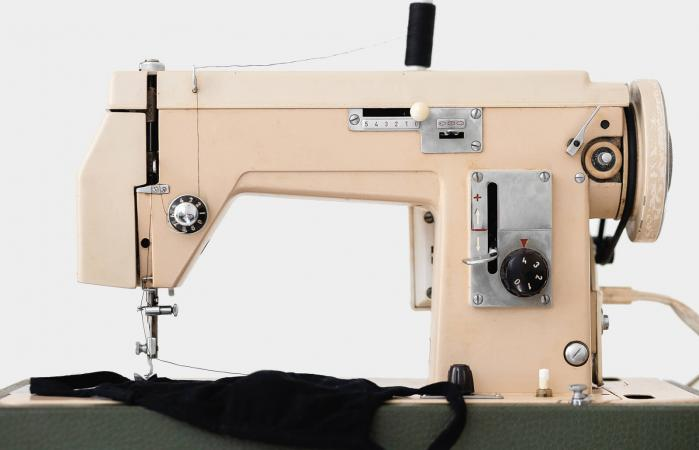 Beige vintage sewing machine