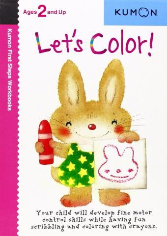 Let's Color Kumon workbook
