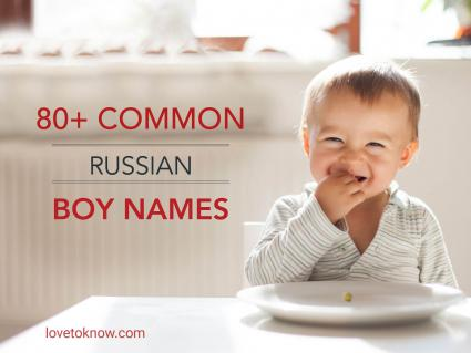 Common russian boy names