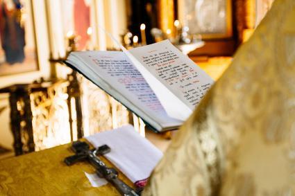 Lecturas bíblicas y oraciones