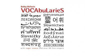https://cf.ltkcdn.net/best/images/slide/229262-704x469-Vocabularies-by-Bobby-McFerrin.jpg