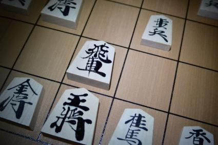 Shogi, or Japanese Chess