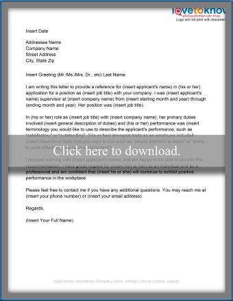 Former employee reference letter