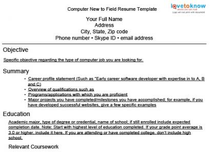 Computer Resume New To Field  Computer Resume Skills