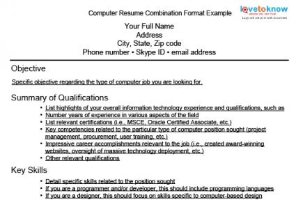 Combination Computer Resume