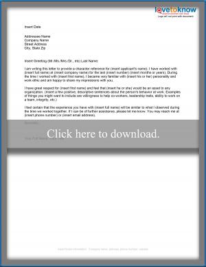 Employee reference letter template