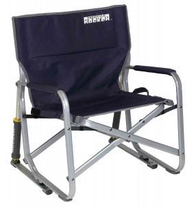 Rocking Camp Chairs Lovetoknow