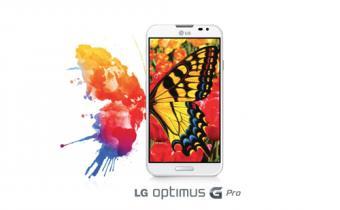 LG Cellular Phones