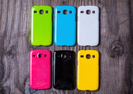 separation shoes 7fca5 7026e Cell Phone Cases | LoveToKnow