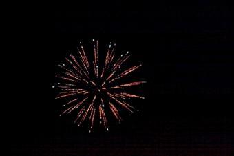 Arial firework