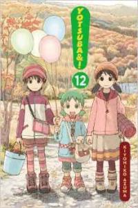 Yotsuba manga book