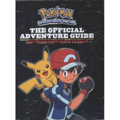 The Pokemon Official Adventure Guide