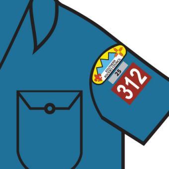 Cub Scout patch with council emblem