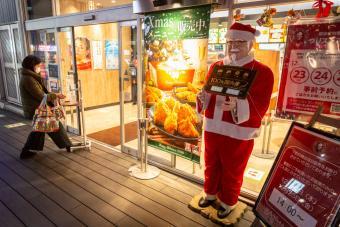 KFC restaurant on December in Tokyo, Japan