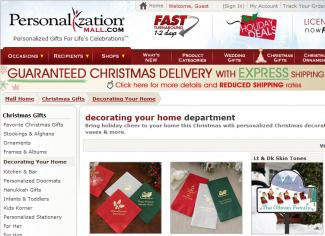 Personalization Mall online store
