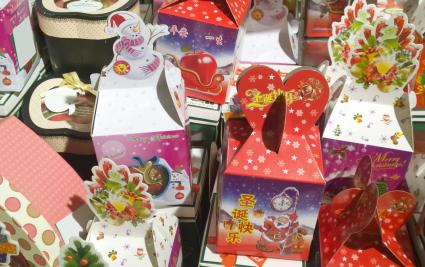 Christmas gift boxes in China market