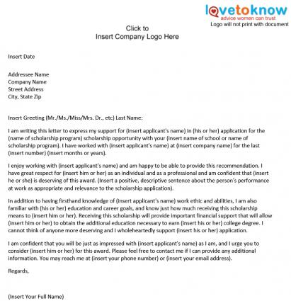 recommendation letter sample for college scholarship