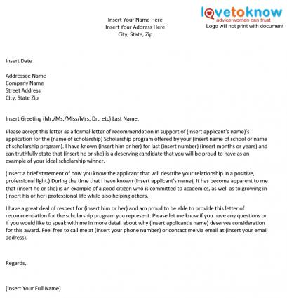 Sample scholarship recommendation letter lovetoknow personal scholarship recommendation template spiritdancerdesigns Gallery