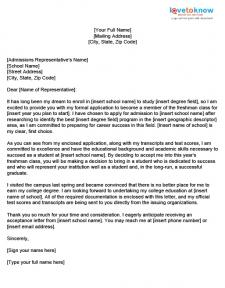 Individual College Application Cover Letter