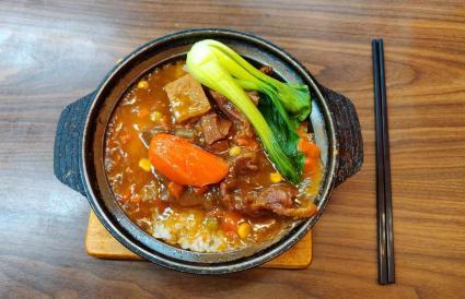 Stew Beef Rice Bowl