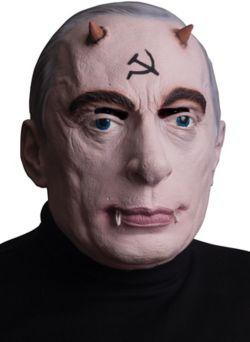 Vlad the Russian Impaler