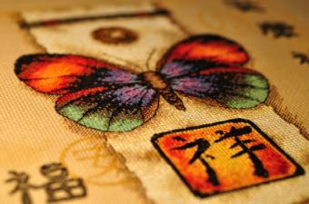 butterfly with Japanese characters