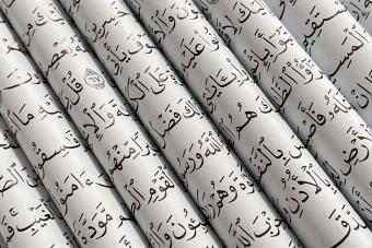 Arabic print scripts