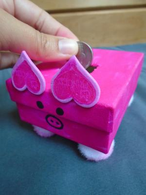 Simple Square Mini Piglet Bank