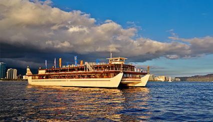 Alii Kai Catamaran dinner cruise