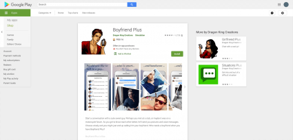 Screenshot of Boyfriend Plus App
