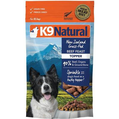 K9 Natural Grain-Free Freeze Dried Dog Food