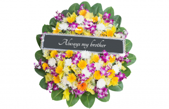 Funeral Flowers For Family