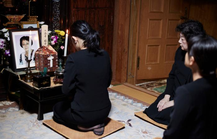 Japanese Funeral Ceremony