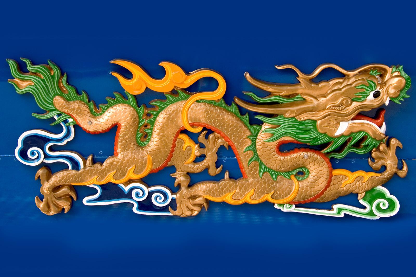 dragon-en-azul.jpg