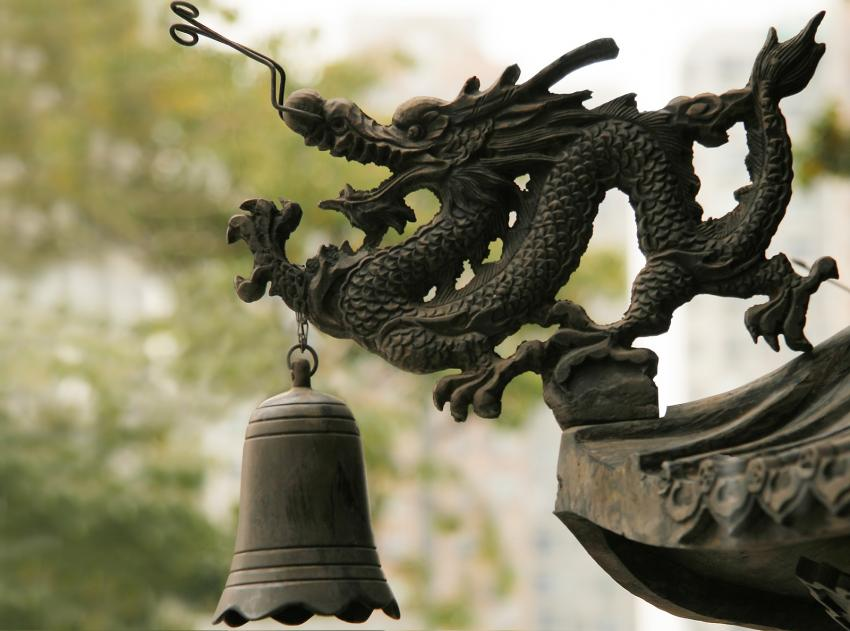 https://cf.ltkcdn.net/es-feng-shui/images/slide/255841-850x631-escultura-de-dragon-de-metal.jpg