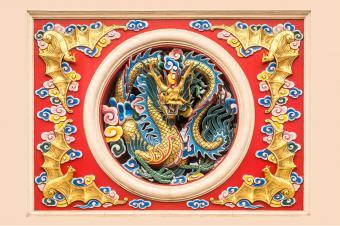 https://cf.ltkcdn.net/es-feng-shui/images/slide/255782-850x566-dragon-chino-dorado-en-circulo.jpg