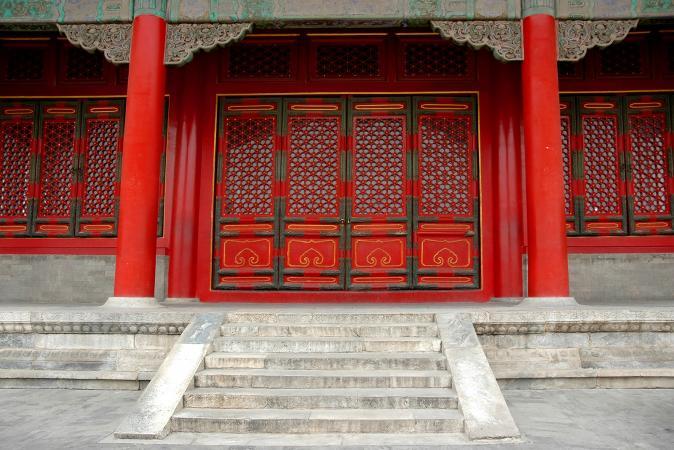 Dinastía Ming y edificio Qing
