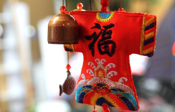 Artesanía tradicional china