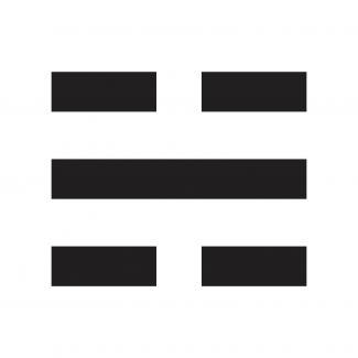 Trigrama Kan