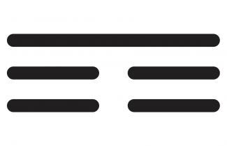 Trigrama Gèn