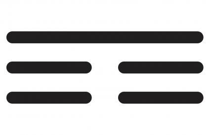 Trigrama Gèn - Montaña