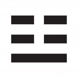 Trigrama Zhen