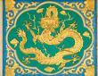 Dragón chino dorado en una placa