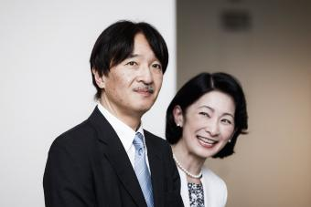 Crown Prince Akishino and Crown Princess Akishino