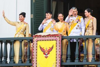 Meet the Thai Royal Family Today