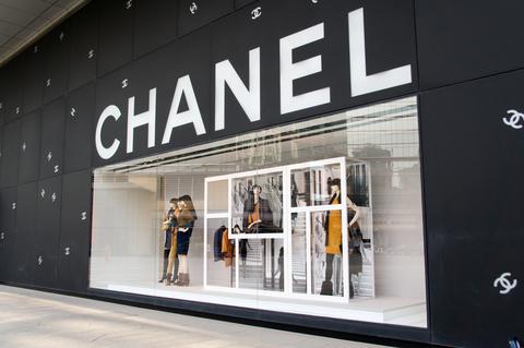 7afab4b33032 Gabrielle (Coco) Chanel | LoveToKnow